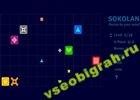 Играть в игру  Sokolan