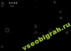 Скриншот из игры Asteroids
