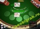 Играть в игру  Table Black Jack