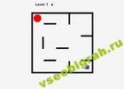 Играть в игру  Помести шар в отмеченное место