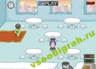 Играть в игру  Penguin Diner