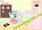 Скриншот из игры Cooking Game
