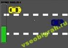 Играть в игру  Taxi Fun