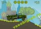 Играть в игру  Russian Kraz Vodka Delivery