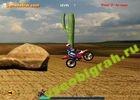 Играть в игру  Bike Zone 3