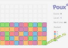 Играть в игру  Poux