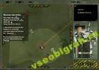 Играть в игру  Terra Strike