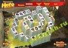 Играть в игру  Everyones Hero Mah-jongg
