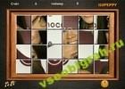 Играть в игру  Image Disorder Rihanna