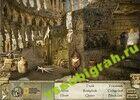 Играть в игру  Herods Lost Tomb