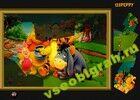 Играть в игру  Puzzle Mania Winnie The Pooh