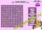 Играть в игру  Word Search Game Play 15