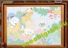 Игра  Sort My Tiles Disney Baby