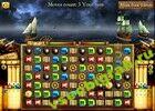 Играть в игру  Marine Puzzle