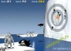 Играть в игру  Yeti Sports - Orca Slap