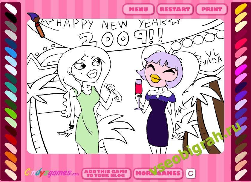 Играть в онлайн игры для детей раскраска