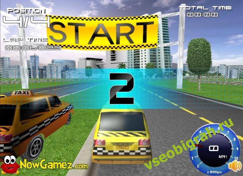 Игры гонки играть такси